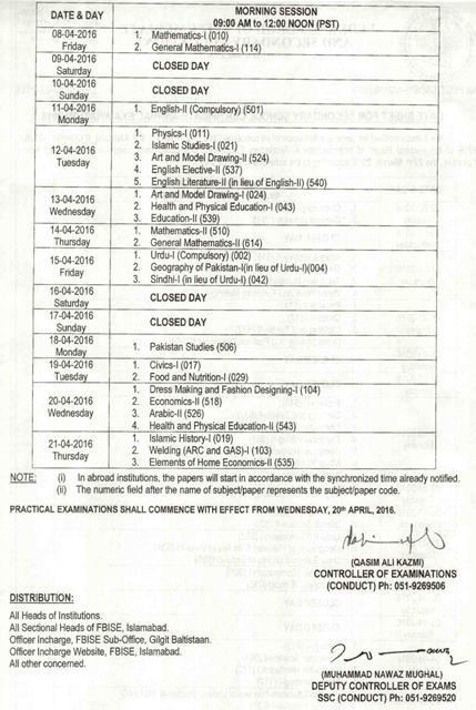 FBISE Federal Board 9th Class Date Sheet 2016