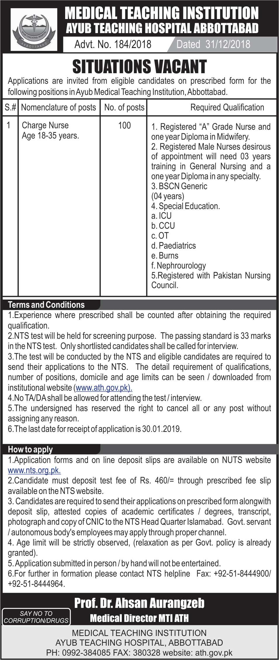 NTS Ayub Teaching Hospital Jobs January 2019