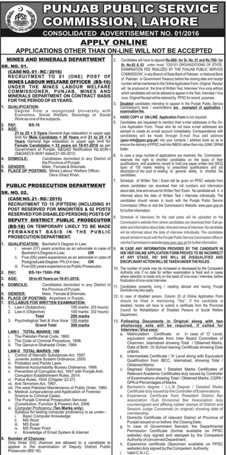 PPSC Assistant District Public Prosecutor Department Jobs 2016 Apply Online Date 1