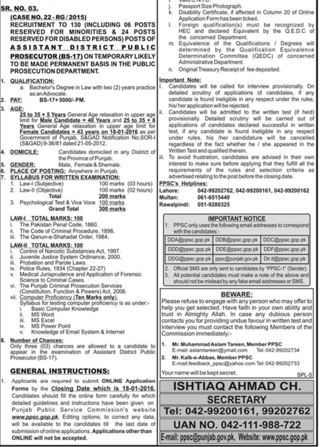 PPSC Assistant District Public Prosecutor Department Jobs 2016 Apply Online Date 2