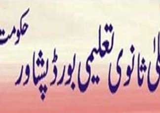 Peshawar Board 9th, 10th Class Roll Number Slip 2020