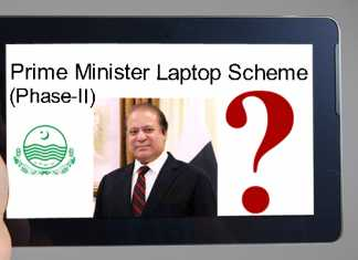 Prime Minister Laptop Scheme 2015-16 Merit List Phase 2