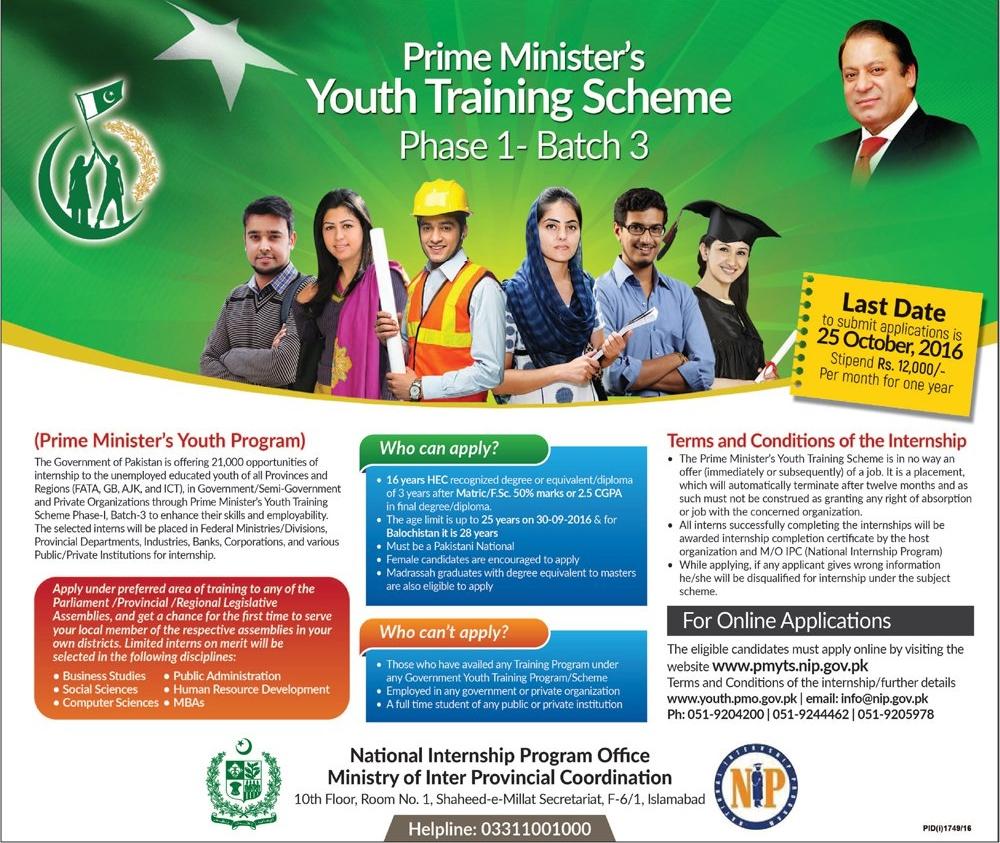 Prime Minister Youth Training / Internship Scheme 2016 Apply Online Date