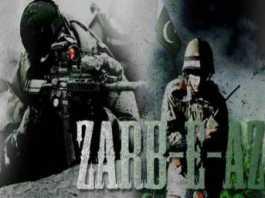 Zarb E Azb Operation In Pakistan Essay In English