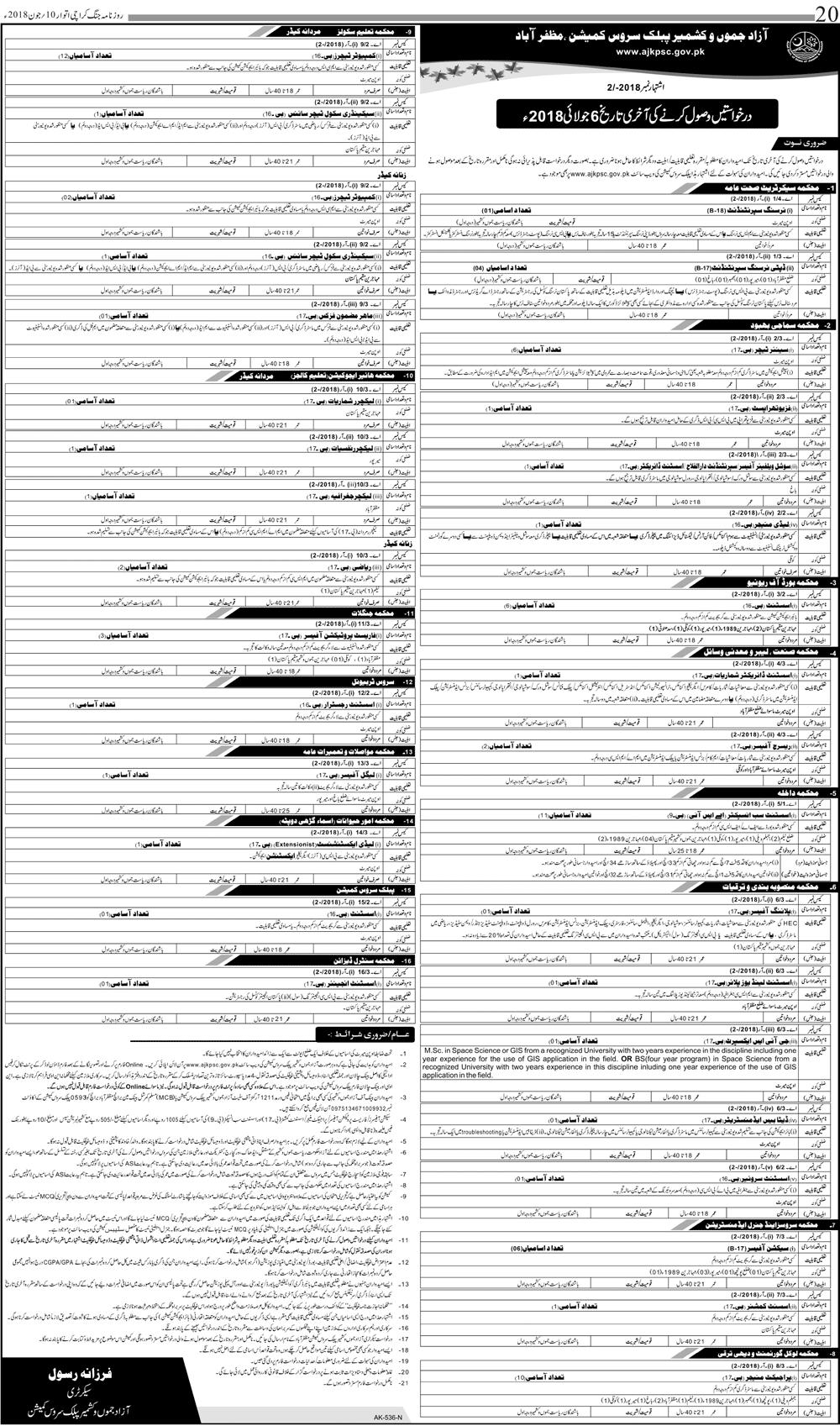 www.ajkpsc.gov.pk Jobs 2018 AJK PSC Jobs Advertisement, Test Result