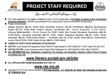 Education Literacy Department Punjab Jobs 2016 Project Staff