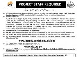 Education Literacy Department Punjab Jobs 2016 Project Staff