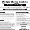 HEC Overseas Scholarships 2017 Advertisement Application Form, Last Date