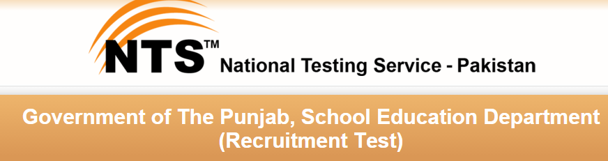 NTS Punjab Educators Jobs 2017-2018 District Wise Seats Allocation ESE, SESE, SSE, AEO
