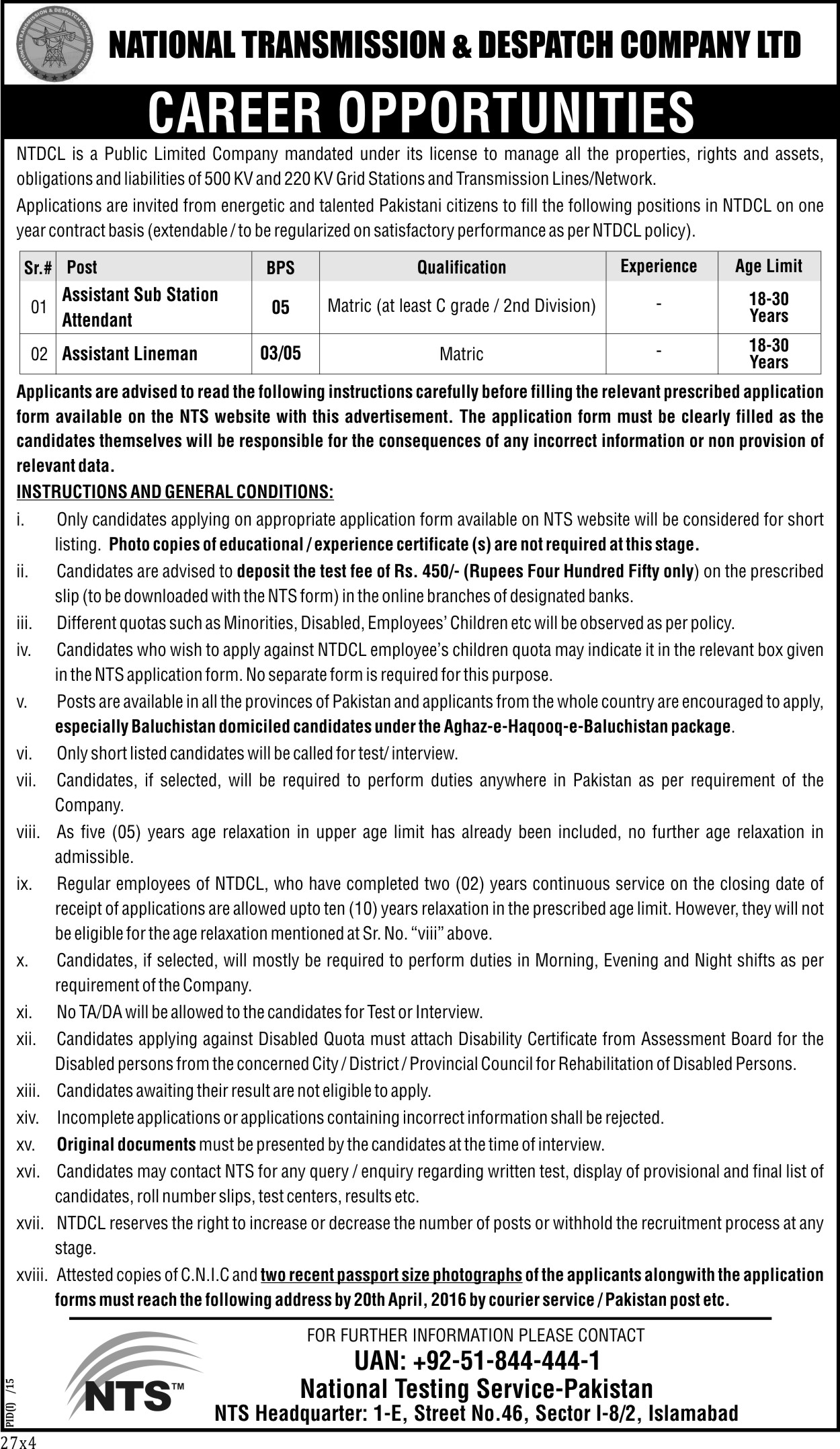 transmission despatch company ntdc jobs nts form national transmission despatch company ntdc jobs 2016 nts form