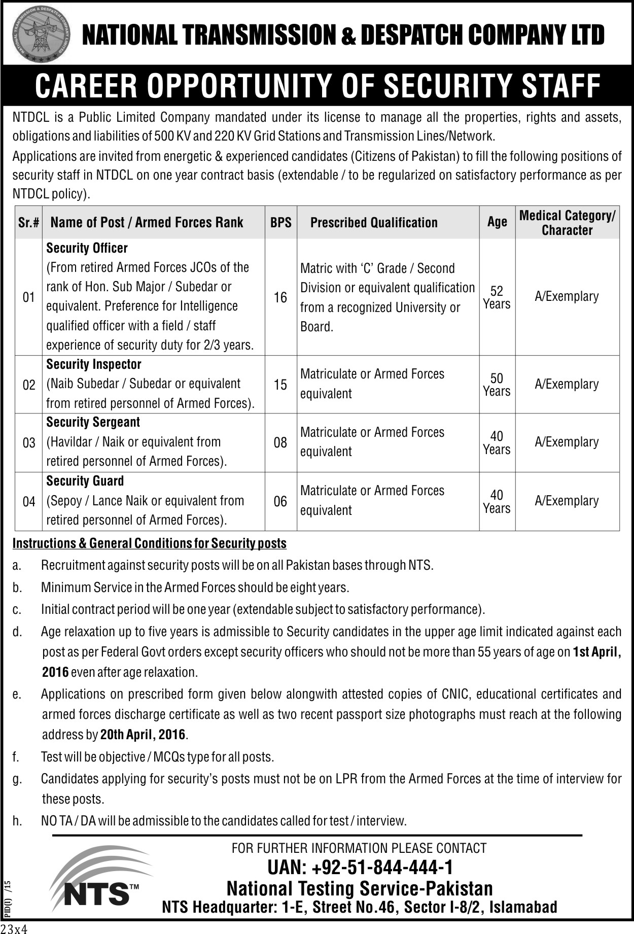 national transmission despatch company ntdc jobs 2016 nts form national transmission despatch company ntdc jobs 2016 nts form