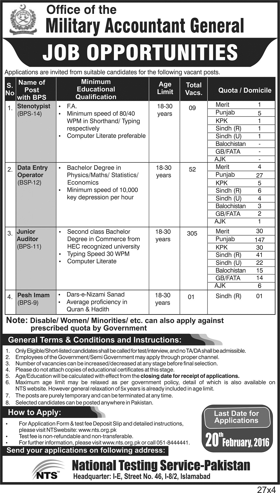 PMDA Pakistan Military Accountant General Jobs 2016 NTS Application Form Last Date