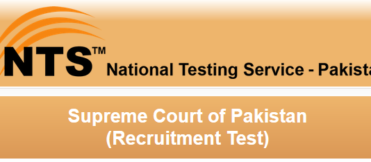 Supreme Court Of Pakistan Jobs NTS Test Result 2016 Answer Keys 5th To 8th Feb