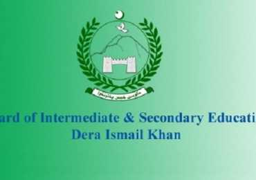 BISE DI Khan Board Inter Part 1, 2 Date Sheet 2017 Download