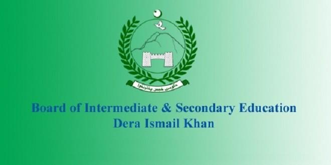 DI Khan Board Inter Date Sheet 2019 1st Year, 2nd Year
