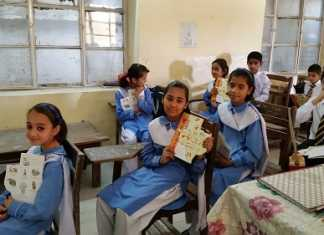 Sheikhupura 8th Class Result 2020 Nankana Sahib