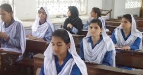 Pakpattan 8th Class Result 2019 Rajanpur, Sahiwal