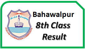 Bahawalpur Board 8th Class Result 2018 Rahim Yar Khan, Bahawalnagar