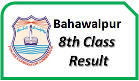 Bahawalnagar 8th Class Result 2019 Rahim Yar Khan, Bahawalpur