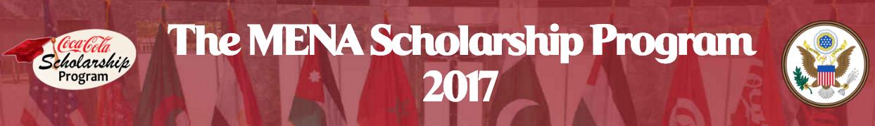 Cocacola Pakistan MENA Scholarships 2017 Apply Online Registration Date