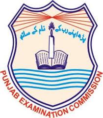 DG Khan Board 5th Class Result 2019 Online