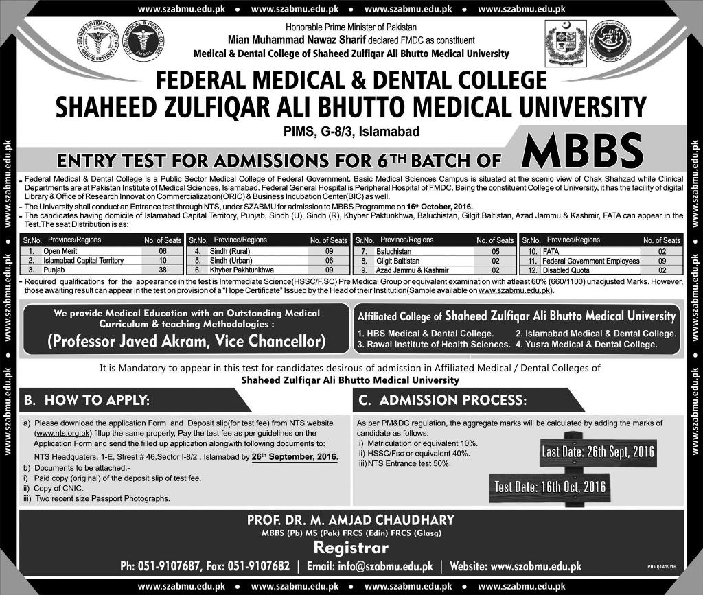 Federal Medical and Dental College Islamabad MBBS Admission 2016