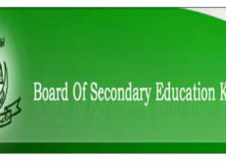 Karachi Board Science, General Group Date Sheet 2020 9th, 10th Class