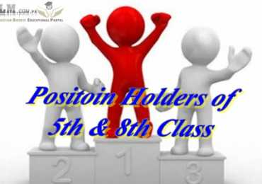 PEC 5th And 8th Class Position Holders 2018