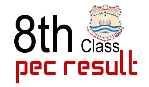 PEC 8th Class Result 2017 BISE Faisalabad, DG Khan Board