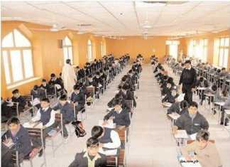 PEC Attock 8th Class Result 2020 Jhang, Muzaffargarh
