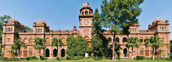 Punjab University MA/MSC Part 1, 2 Date Sheet 2018