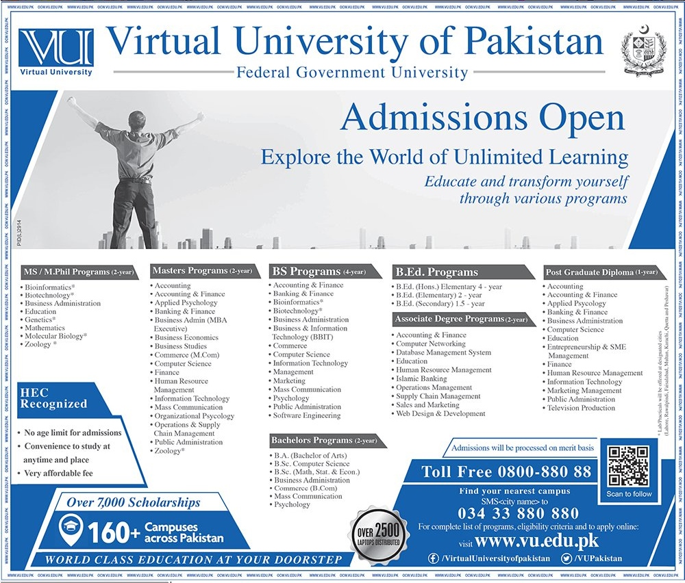 Virtual University Of Pakistan Admissions 2017 Form, Last Date