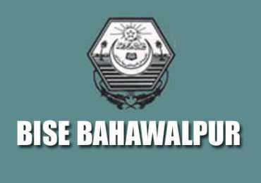 Bahawalpur Board Inter Part 1, 2 Roll Number Slips 2017