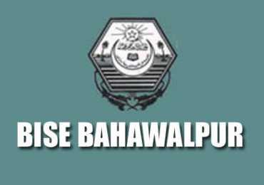 Bahawalpur Board Inter Part 1, 2 Roll Number Slips 2018