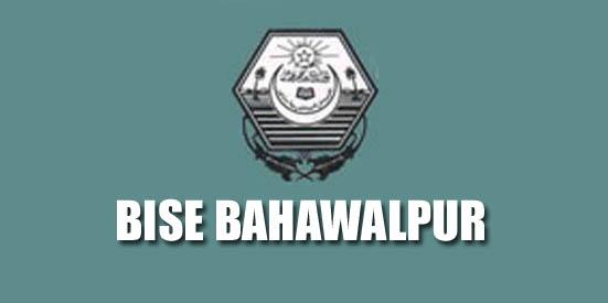 Bahawalpur Board Inter Roll Number Slip 2019 1st Year, 2nd Year