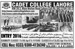 Cadet College Lahore Admissions Entry 2017 Form 5th To 11th Class