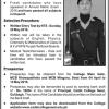 Cadet College Swat Admissions 2017 Intermediate Admissions Form Date