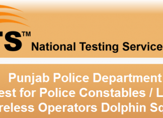 Dolphin Police Jobs NTS Test Result 2016 Answer Keys