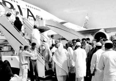 Government, Private Hajj Flight Schedule 2021 In Pakistan