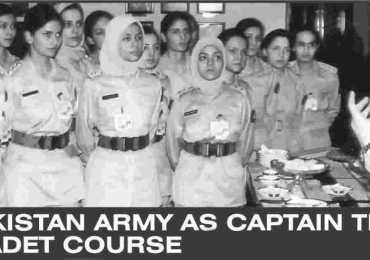 Join PAK Army As Lady Cadet 2017 Online Registration Form, Eligibility