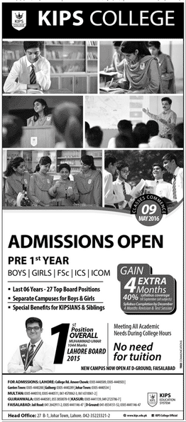 KIPS College Lahore Admission 2017