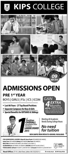 KIPS College Lahore Admission 2016 FSC, ICOM, ICOM