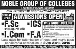 Noble Group Of Colleges Lahore Admissions 2016 Download Form