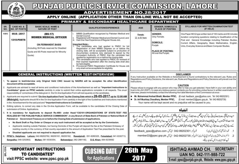 PPSC Healthcare Department Jobs 2017 Women Medical Officer Apply Online Form