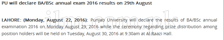 PU BA, BSc Annual Exams Result 2016