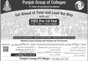 Punjab Group Of Colleges PGC Free Pre 1st Year Admissions 2017