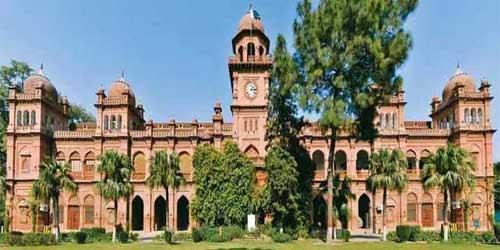 Punjab University PU MA, MSc Part 1, 2 Supplementary Exams Result 2016