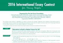 UNESCO Goi International Essay Competition 2016