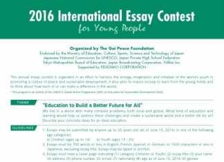 UNESCO Goi International Essay Competition 2016