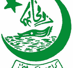 UOK MA, MSC Admissions 2017 Examination Form Fee Schedule